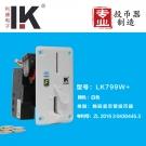 LK 799W+奶油白高颜值投币器