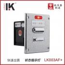 利康智能快速出票器LK003AF+无票分比例调节磨沙面板外置出票器