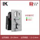 LK750S+银灰金属单币值自助游艺机投币器