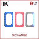 LK502 彩灯装饰座投币器配件