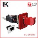 LK300-TB 推币机投币器  推币机配件 长投币器